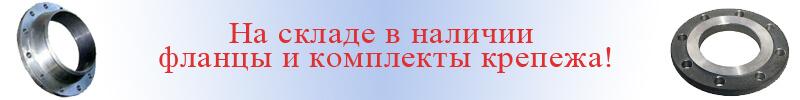 Новость на главную страницу о получении сертификатов по производству в РФ