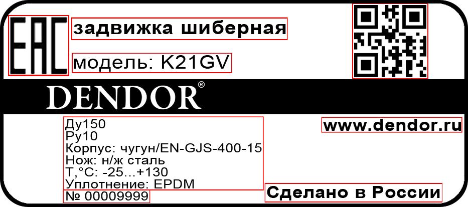Новость шаблон-min
