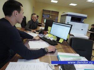 Конструкторский отдел DENDOR