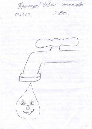 В честь Международного дня защиты детей компания ЗАО «ЭНЕРГИЯ» наградила победителей конкурса сказок и детских историй «Волшебница вода». Участниками конкурса стали дети сотрудников в возрасте от 3 до 14 лет.